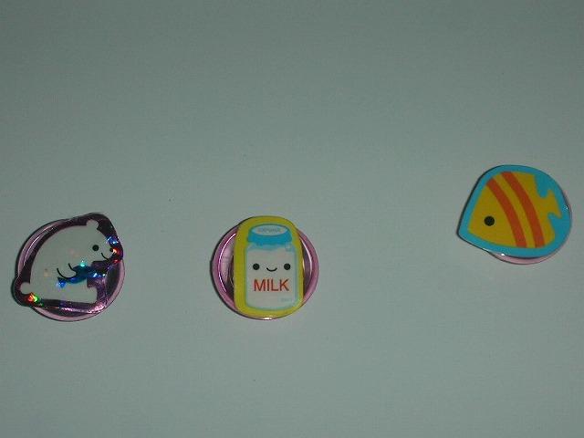 磁石おもちゃ