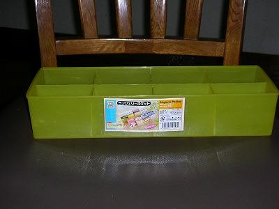 便利な収納ボックスを活用しよう