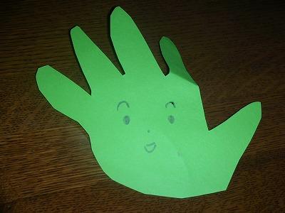 マジックぺンのおもちゃ 手形をとってみよう